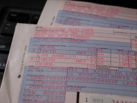 TAT Type Paper Ticket