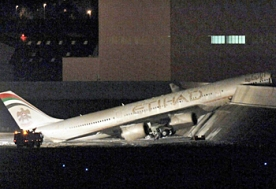 Etihad A340 in incident at Toulouse, France (C by AP)