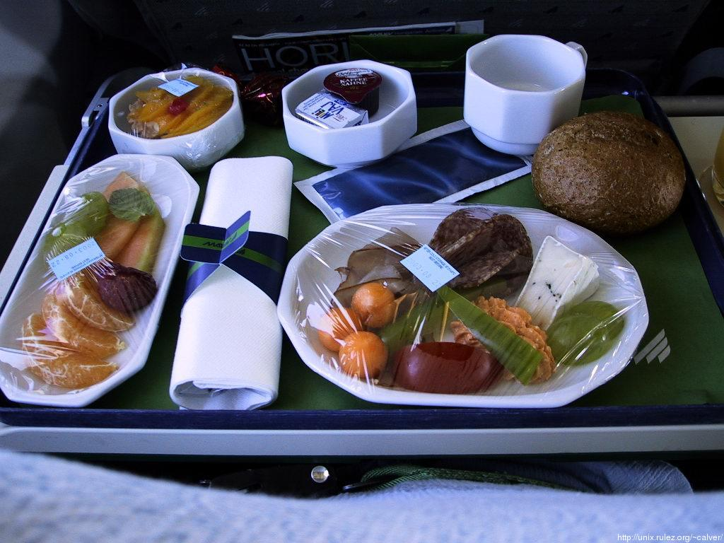 Airline Kosher Meal