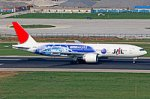 JAL special livery - c by Weimeng