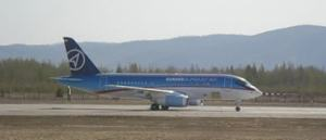 Sukhoi SuperJet during test taxi runs - C by TIKHV