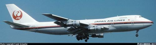 Japan Airlines Boeing 747-100