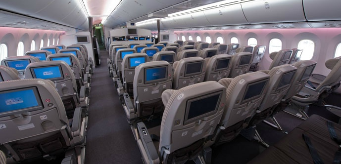 Jal Airline World